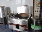 生物醇油炉具设备替代液化气柴油天然气好选择