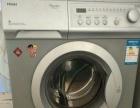 出售全自动滚筒洗衣机