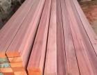 锡林浩特市柳桉木一手货源 柳桉木价格 柳桉木加工厂