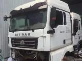 广州出售各种型号全新货车驾
