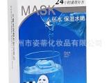 厂家直销 八杯水 水奇迹美白柔肤爽肤水