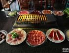 火锅涮烤加盟就选大城小锅