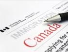 申请移民条件/嘉禾移民sell/申请移民条件