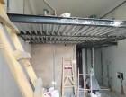 唐山丰润区商铺挑高隔层安装制作室内外搭建钢结构二层