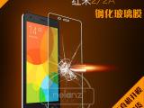 小米 红米2手机钢化玻璃膜 红米2A 弧