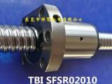 TBI滚珠丝杆SFS型滚珠丝杆 加工轴端