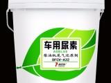 专业环保精华液 高纯度尾气净化液及尿素原材料