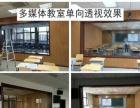 芜湖厂房玻璃贴膜上门安装服务