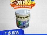 醇酸防锈漆 金属防锈漆 醇酸调和 锤纹闪光磁漆 各色油漆