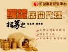 湘潭汇发网原油期货3000元一手-0利息-仅限双节!