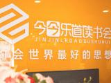 深圳在线培训软件推荐哪家