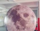中秋佳节倍思亲发光月球发光超级兔子发光月饼出租