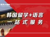 临沂日韩道韩语学习机构