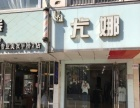 平桥区区府路 服饰鞋包 商业街卖场