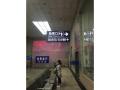 定西铁路旅客车站导向标识,供应甘肃铁路旅客车站导向标识牌
