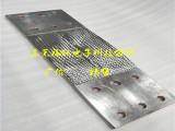 广东福能新品镀锡铜编织带软连接制作流程