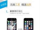 深圳苹果 小米 华为 乐视 魅族 专业手机维修