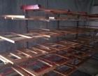实木家具厂外兑。