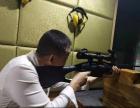 惠州哪里有实弹射击俱乐部这样的地方可以给游客玩射击度假的