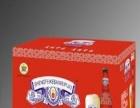 贝尔克啤酒 贝尔克啤酒诚邀加盟