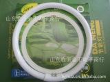 斌翔环形灯管 28W功率节能灯 纯三基色 寿命长 更节能80%