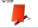 中汇电气XYD-JRQ-75W硅橡胶加热器厂家直销