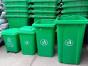 口碑好的塑料垃圾箱供销,塑料垃圾箱厂家推荐