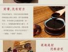 京顺堂纤纤膏的评价 直销网站 那个电视台在播广告