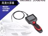 锐傲8.5mm手持式工业内窥镜 管道内窥镜深圳厂家