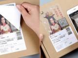 深圳快递包裹广告服务,形式多变,快乐接受,展示个性