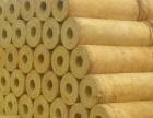 专业生产玄武岩岩棉保温材料