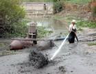 新津污水池化粪池清理 新津抽粪抽污水 新津疏通管道