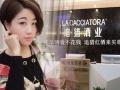 上海追猎酒业贸易有限公司加盟 全国招商
