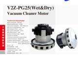 高效吸尘器电机 江西萍乡串激吸尘器电机厂家直销优质供货商