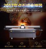 广州uv亚克力打印机多少钱