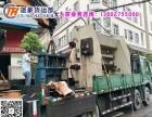 广州天河粤垦路物流
