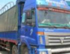 拥军货运::冬天大约惠0-8吨货车优惠酬租