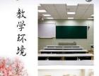 张老师语文学堂