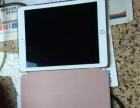 iPad Pro 9.7 32G wifi版 国行