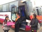 客车)台州到云安大巴车(发车时刻表)几点可以到+价格多少