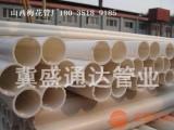 山西梅花管和太原五孔梅花管的安装铺设方法