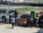 靓点自助洗车一体机加盟 洗车 投资金额 1-5万元