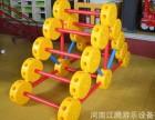 幼儿园玩具厂床滑梯桌椅