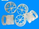 厂家直销塑料鲍尔环 洗涤塔填料 规格齐全 PP鲍尔环填料