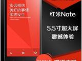 红米1s 智能手机note 5.5寸八核双卡双待手机1300万像