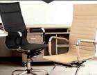 厂家定制各种办公隔断员工工位屏风卡坐会议桌老板桌椅子