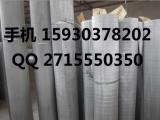 供应50目不锈钢网 50目不锈钢滤网 3