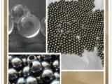 山东泰安计量泵用陶瓷球