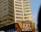 海森国际大厦+270平米+精装修有隔断+正对电梯口