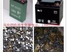 塑胶,深圳硅胶回收,深圳废硅胶价格,深圳废塑料价格